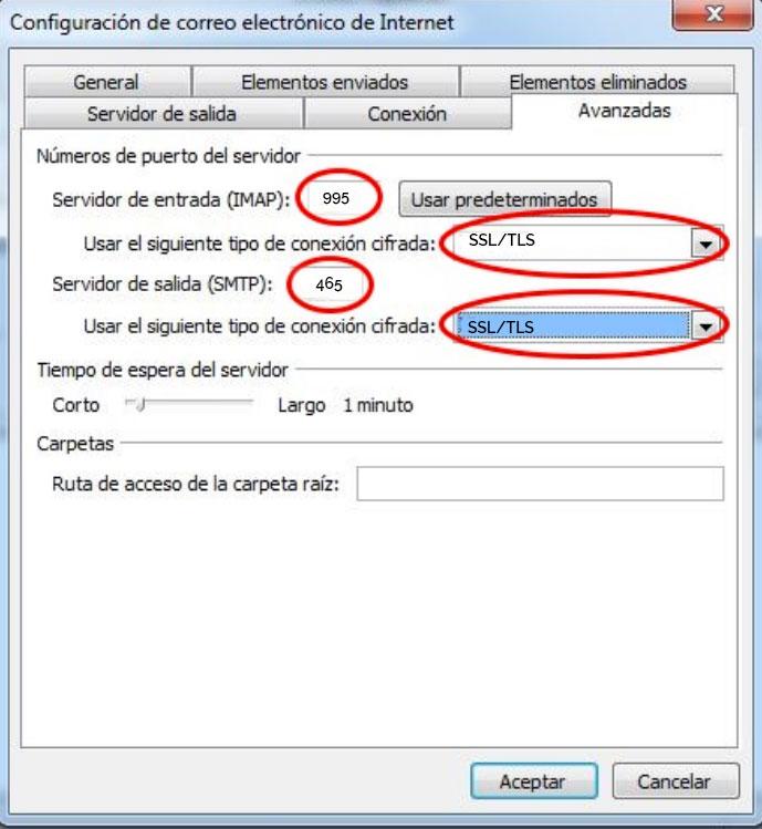 https://www.creamerito.com/wp-content/uploads/2020/10/configuracion-puertos.jpg